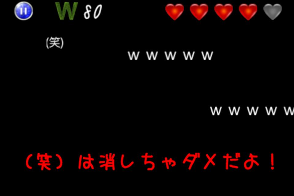 Screenshot 草生やしすぎ